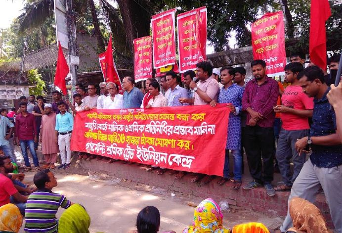 Fix Tk 16,000 as minimum wage in 15 days or face movement: RMG workers