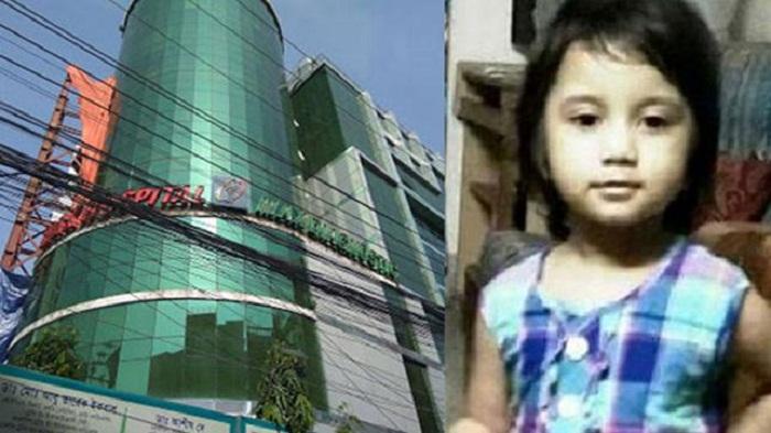 Finally, case recorded over Raifa's death