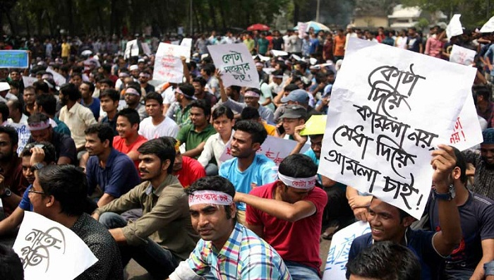 Quota reform panel gets 90 more working days