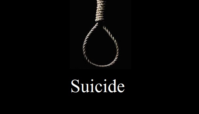 Thakurgaon boy 'kills self' after HSC failure