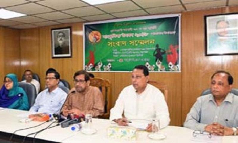 Nationwide cultural festival begins