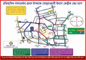 Vehicular movement restricted around Suhrawardy Udyan for Saturday