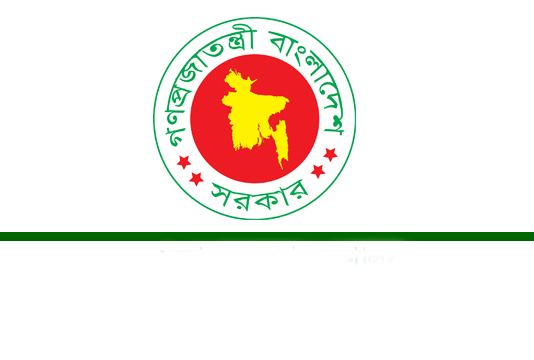 Government  plans TK 661 crore projects to develop Gazipur City