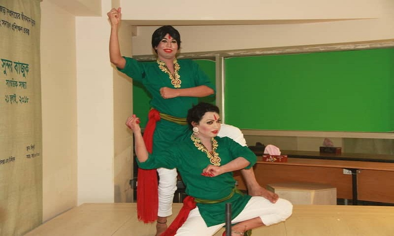 Cultural show by hijras held in city