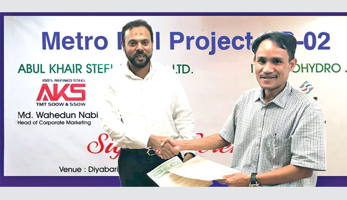 Abul Khair to supply steel for metro rail project