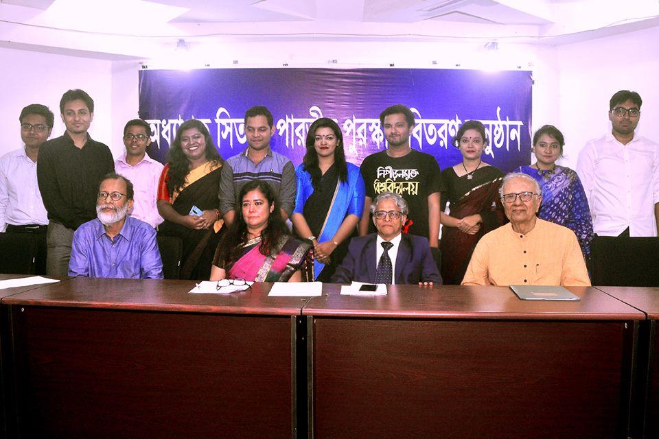 10  Dhaka University students receive Sitara Parvin award