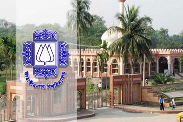 Pro-AL teachers' faction lay siege JU admn building