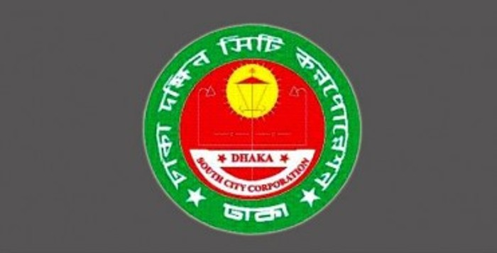 Dhaka South City Corporation announces Tk 3,598.75 crore  budget
