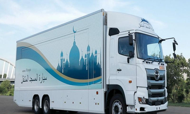 Tokyo company debuts Mobile Mosque ahead of 2020 Olympics