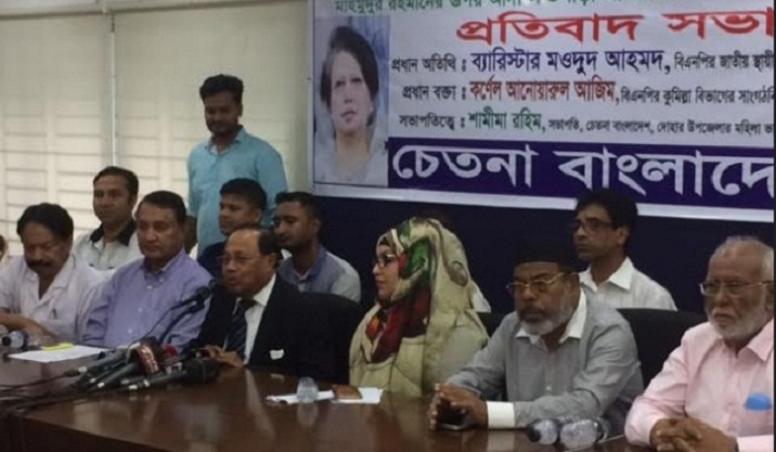 BNP brands coal disappearance govt's 'biggest scandal'