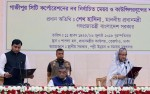 Serve country to make it prosperous, PM Sheikh Hasina asks public representatives