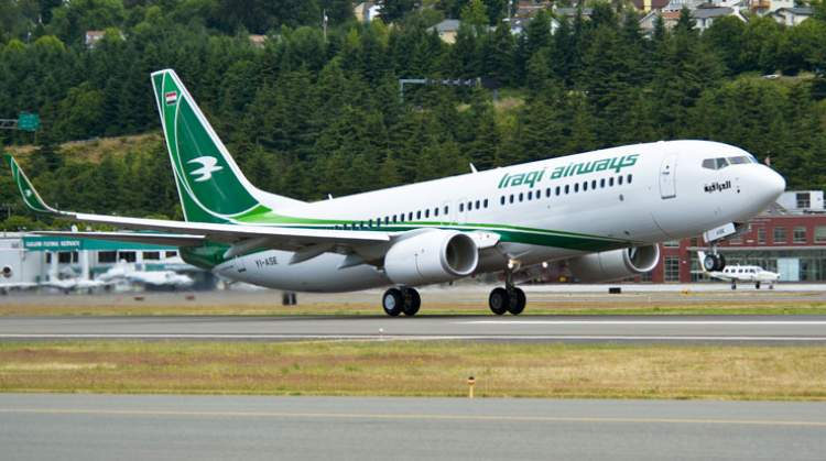 Iraqi Airways suspends pilots who fought in-flight over food