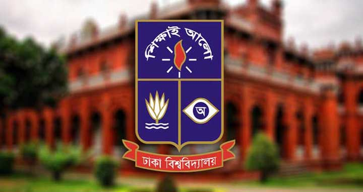 Dhaka University online application process begins July 31