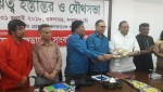 New BFUJ committee takes over charge