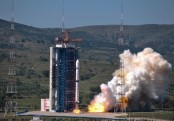 China launches high-resolution Earth observation satellite