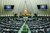 Iran's parliament to question president over economic woes