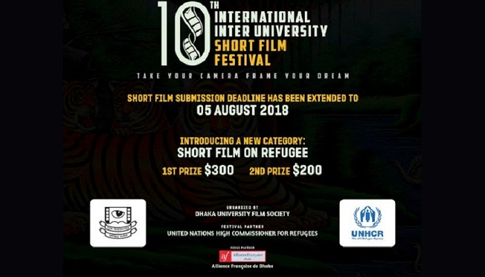 University short film festival to feature new category on refugees