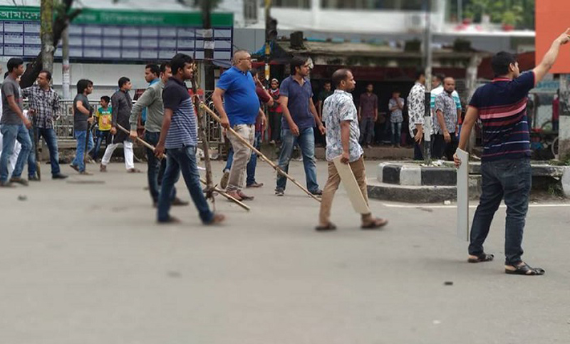 Protesting students come under attack at Jigatala