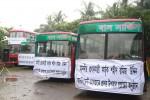 Shaheed Ramiz Uddin Cantonment College gets 5 buses