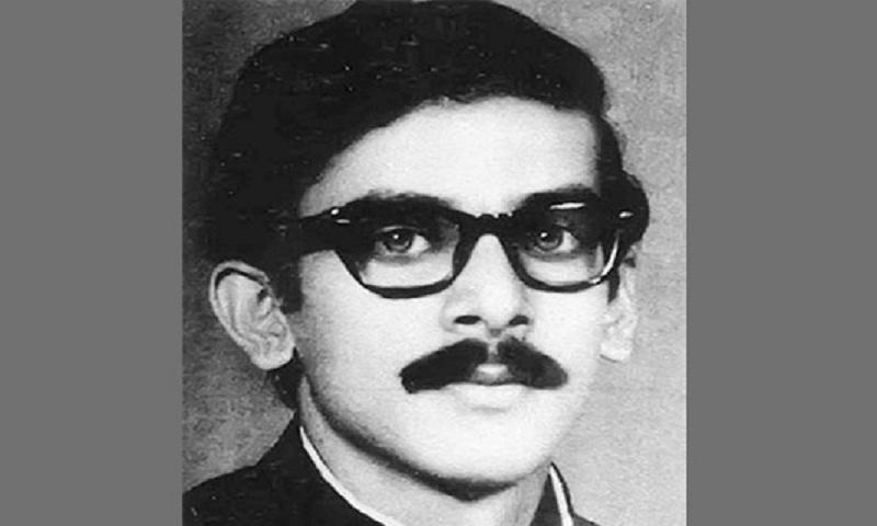 Sheikh Kamal was first martyr of Aug 15, 1975 carnage