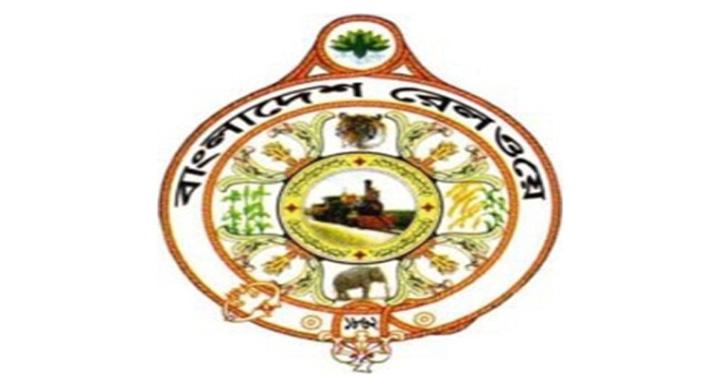 Bangladesh Railway west zone earns Tk 596.45cr revenue in 2017-18 FY