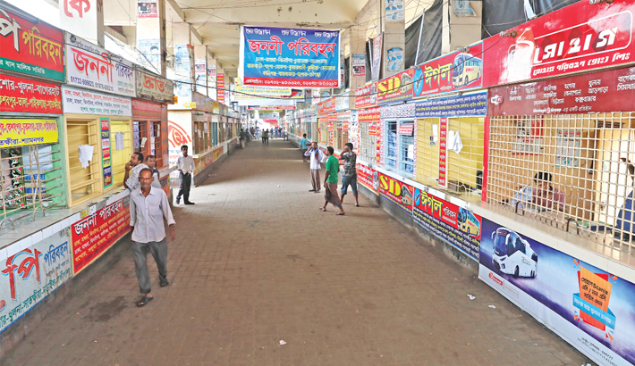 Ticket counters remain shut