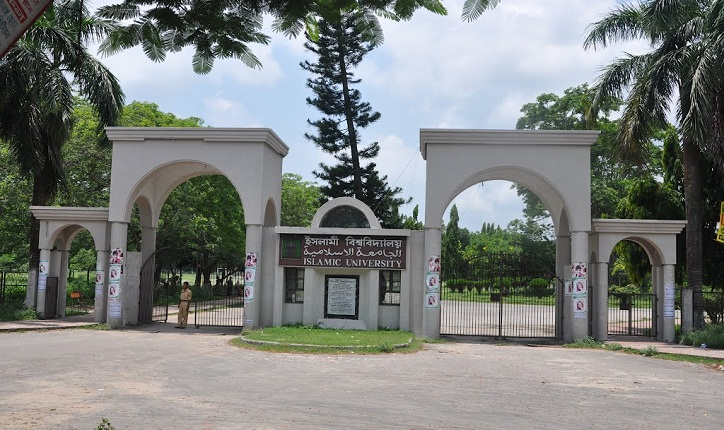 IU female student suspended for 'derogatory' remarks on BCL