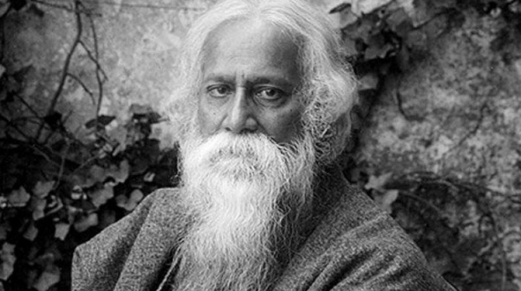 Rabindranath's 77th death anniversary observed