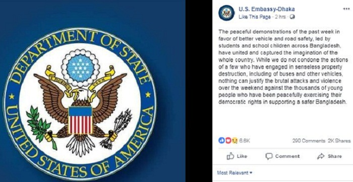 """""""Nothing can justify"""" attacks on protesters: US embassy"""