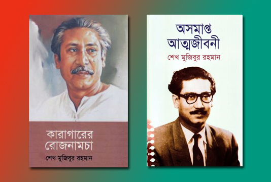 Seminar over books on Bangabandhu in city tomorrow