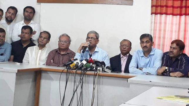 BNP demands changes in proposed Transport Bill