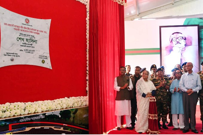 PM Sheikh Hasina lays foundation of underpass near Ramiz Uddin Cantt College