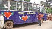 Jabal-e-Noor buses wearing mask