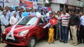 Rangpur farmer Titu gets new car in Walton Eid offer