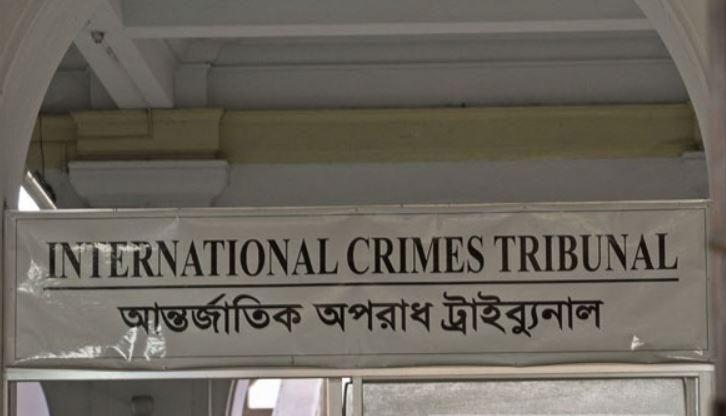 Verdict on 5 Patuakhali war crimes accused today