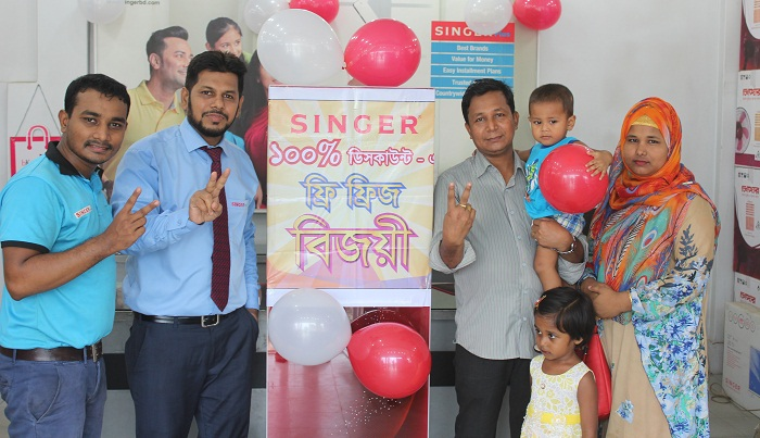 200 Singer fridge buyers win free fridges