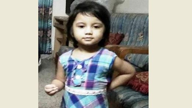 Why no compensation over Raifa's death: High Court