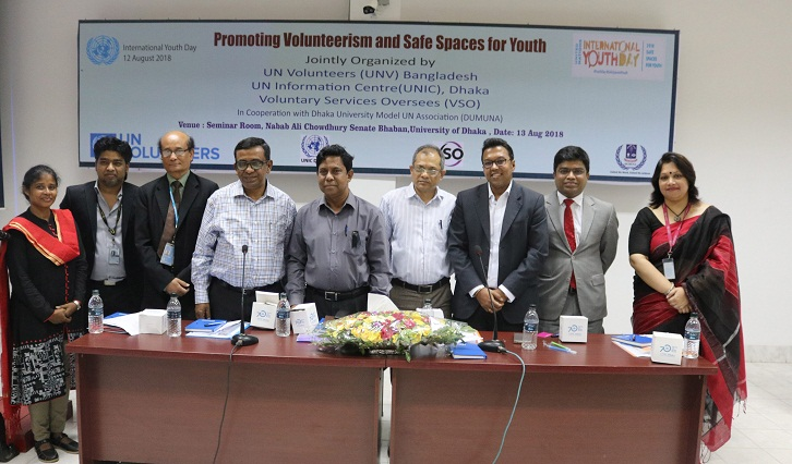 Govt plays proactive role to create safe space for youth: Experts