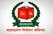 Awami League nomination form for Khulna-4 by-polls to be available from Friday