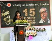 Bangabandhu's assassination most shameful incident in world history: Envoy