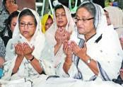 Prime Minister joins milad for Bangabandhu