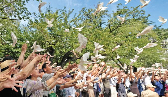 73rd anniversary of Japan's surrender in World War II