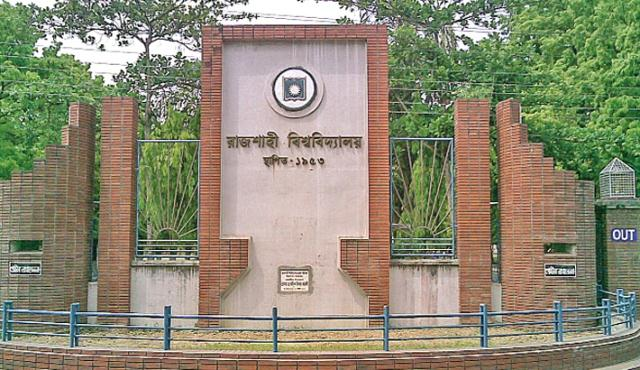 Rajshahi University 10th convocation September 29