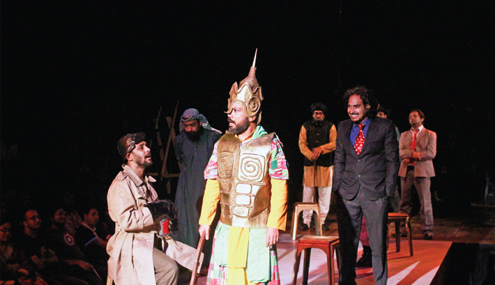 'Raja Ebong Onnano' Staged To Commemorate Tagore's 77th Death Anniversary