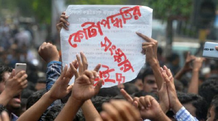 Quota movement: Families demand release of arrested students