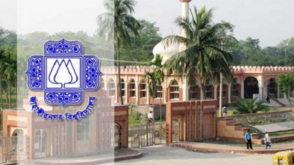 Online-registration-for-JU-admission-begins