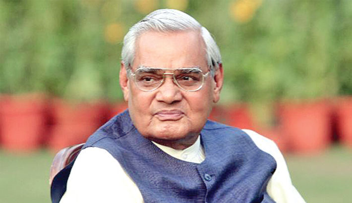 Vajpayee given   state funeral