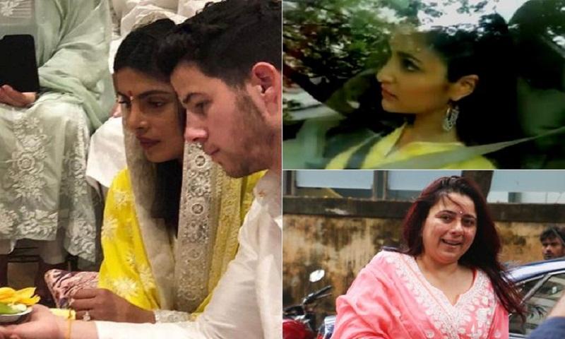 Priyanka Chopra and Nick Jonas's engagement  today