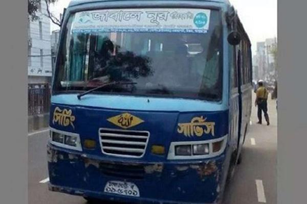 Jabal-e-Noor driver denied bail