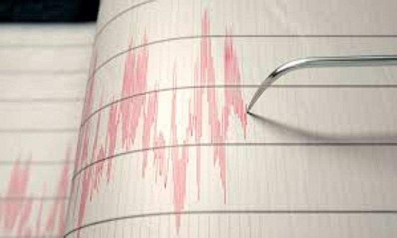Magnitude 8.2 earthquake strikes in the Pacific close to Fiji, no tsunami threat: USGS